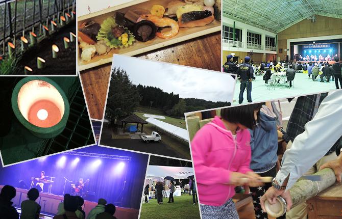 10月15日たからべ森のお月見会、竹灯籠ワークショップとライブ&グルメレポート