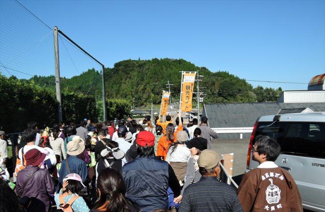弥五郎どん祭りイナバウアーに移動です