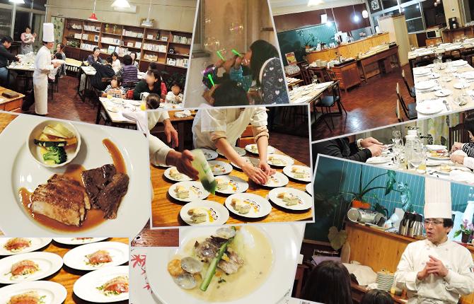 11月2日学校に泊まろう&テーブルマナー付きフランス料理レポート
