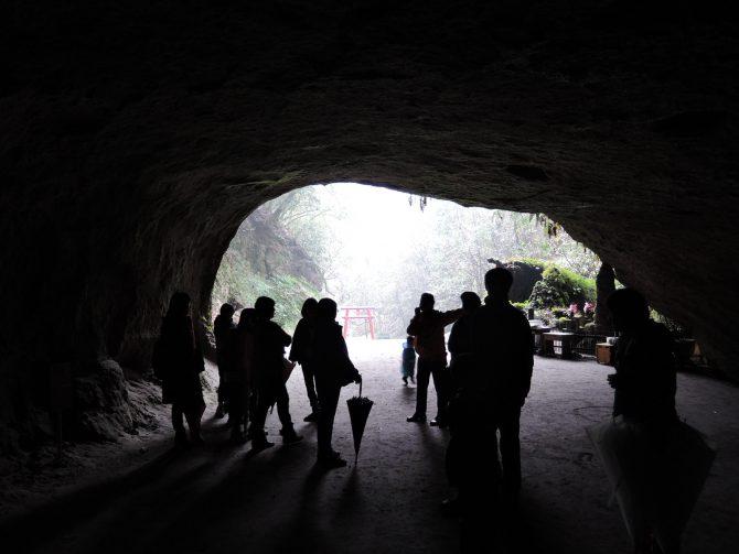 スピリチュアルスポット溝ノ口洞穴