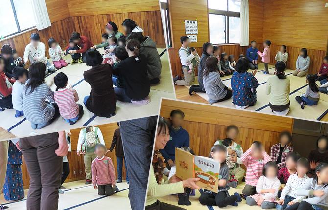 【親子体験イベント】親子で楽しむわらべうた遊びと絵本レポート