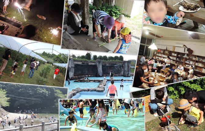 2018年8月4日〜5日学校に泊まろう 〜清流祭りに参加しよう〜レポート